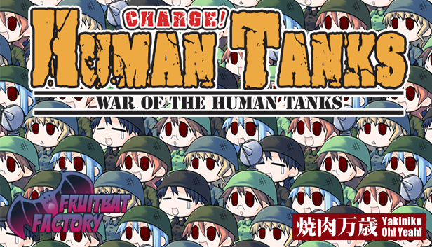 War of the Human Tanks main cover