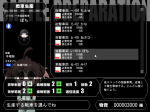 Japanese Assembly screen