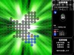 Japanese Deployment screen