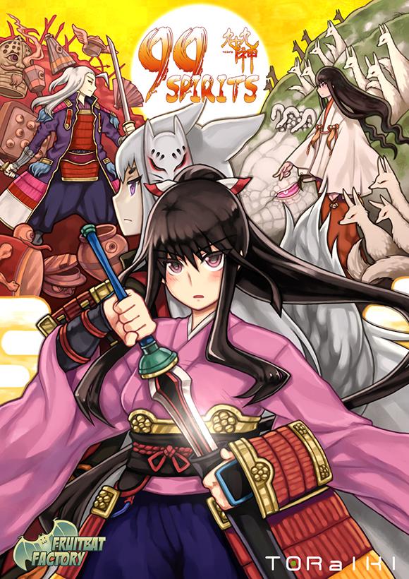 99 Spirits - full cover