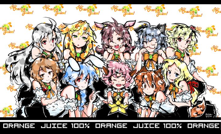 100% Orange Juice Idols by Kulastarol