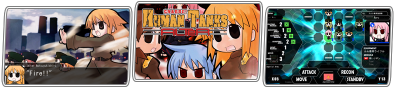 War of the Human Tanks - ALTeR