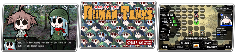 War of the Human Tanks - Regular Edition