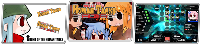 War of the Human Tanks - ALteR - Royal Edition