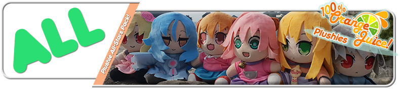 All Plushies