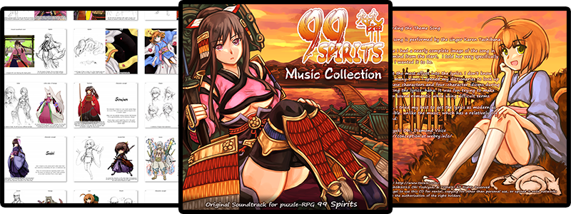 99 Spirits Soundtrack