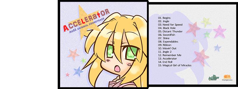 Accelerator - OST